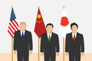 China Japan USA together