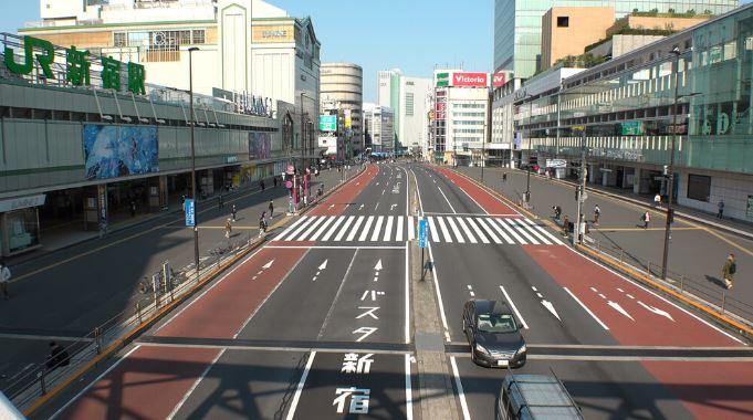 Japan Covid 19 lockdown TOKYO