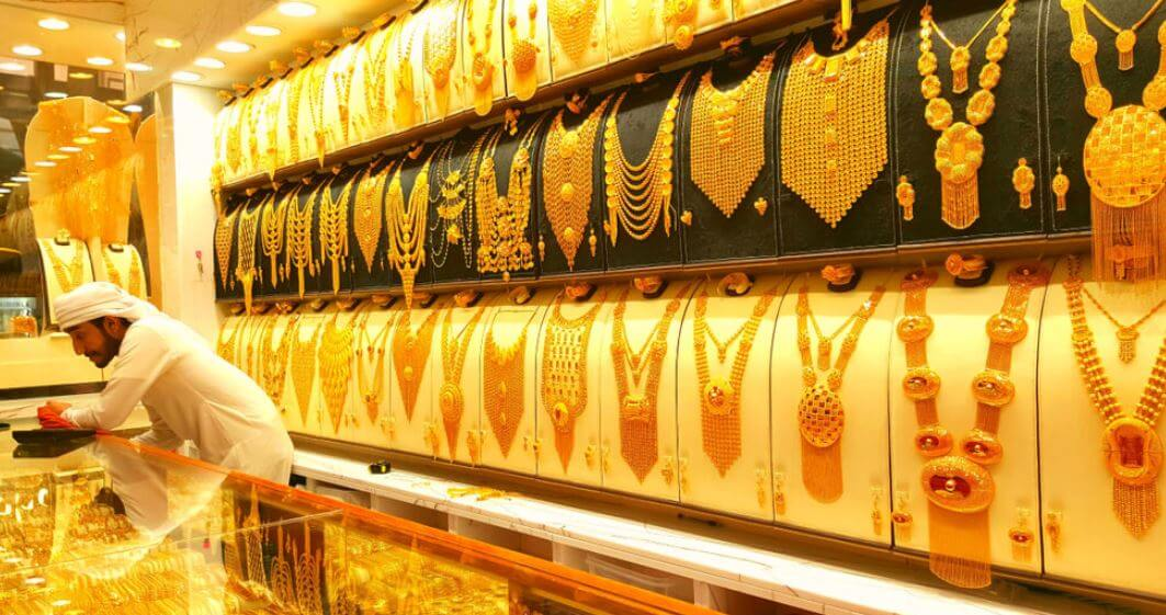 Gold prices remain elevated as lower high moments played here