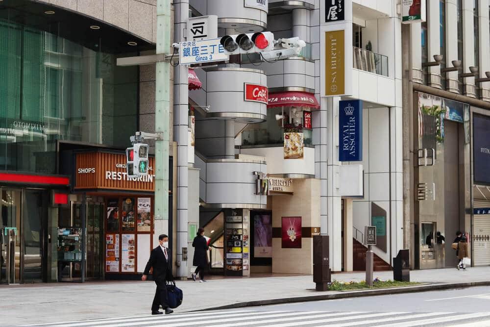 Tokyo faces two weeks lockdown