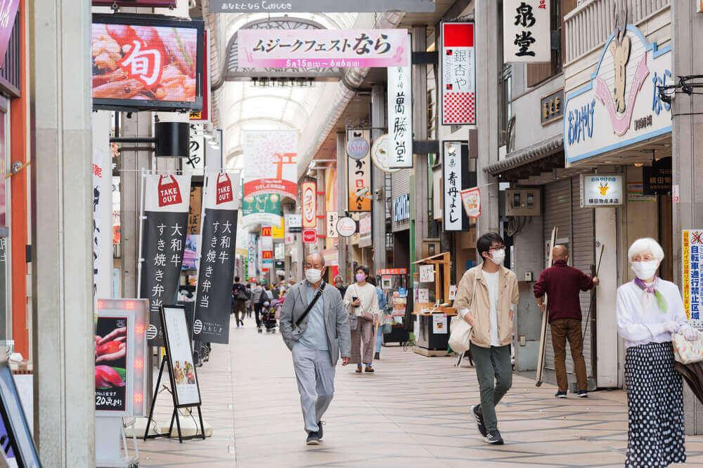 Japan Scene around Nara Station during the declaration of a state of emergency Nara Japan