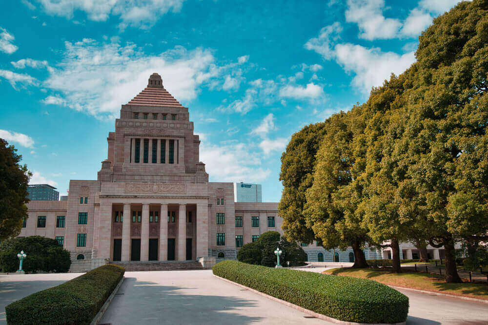 Japans economic assessment are maintained in August month as Japans cabinet office reported