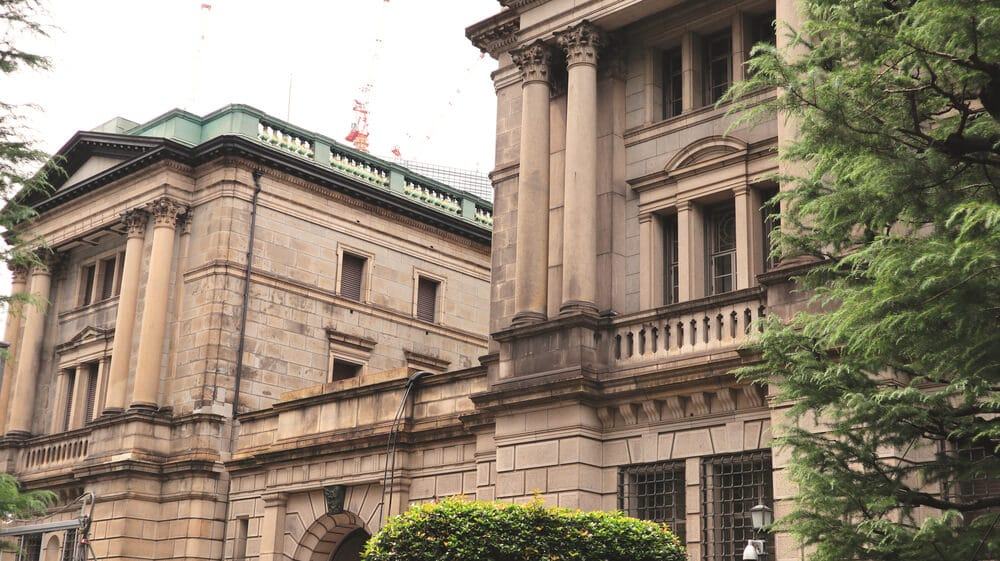 Bank of Japan holds rates steady at 0.10 without changing any stimulus reduction in Policy tools.