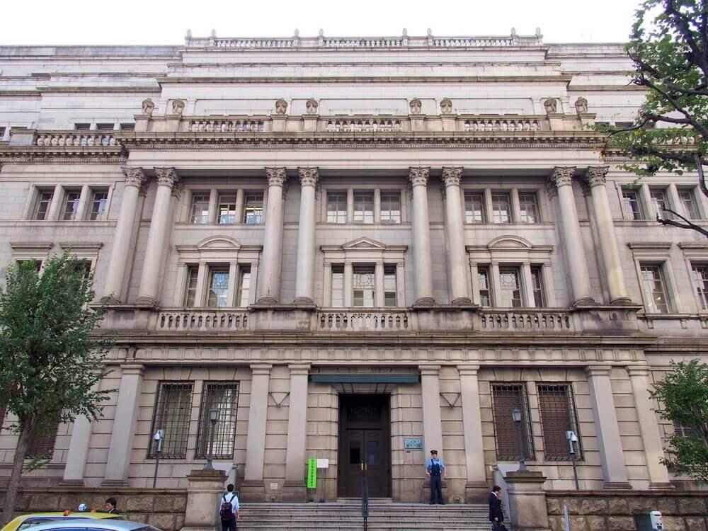 Japan Bank of Japan Head Office Building in Tokyo