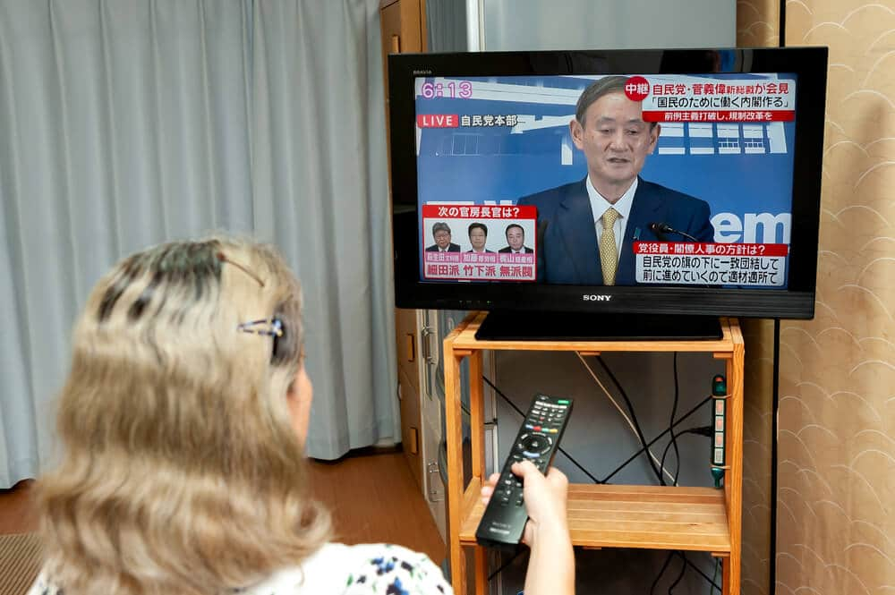 Japanese PM Suga will like to announce the end of the lockdown of September 30.