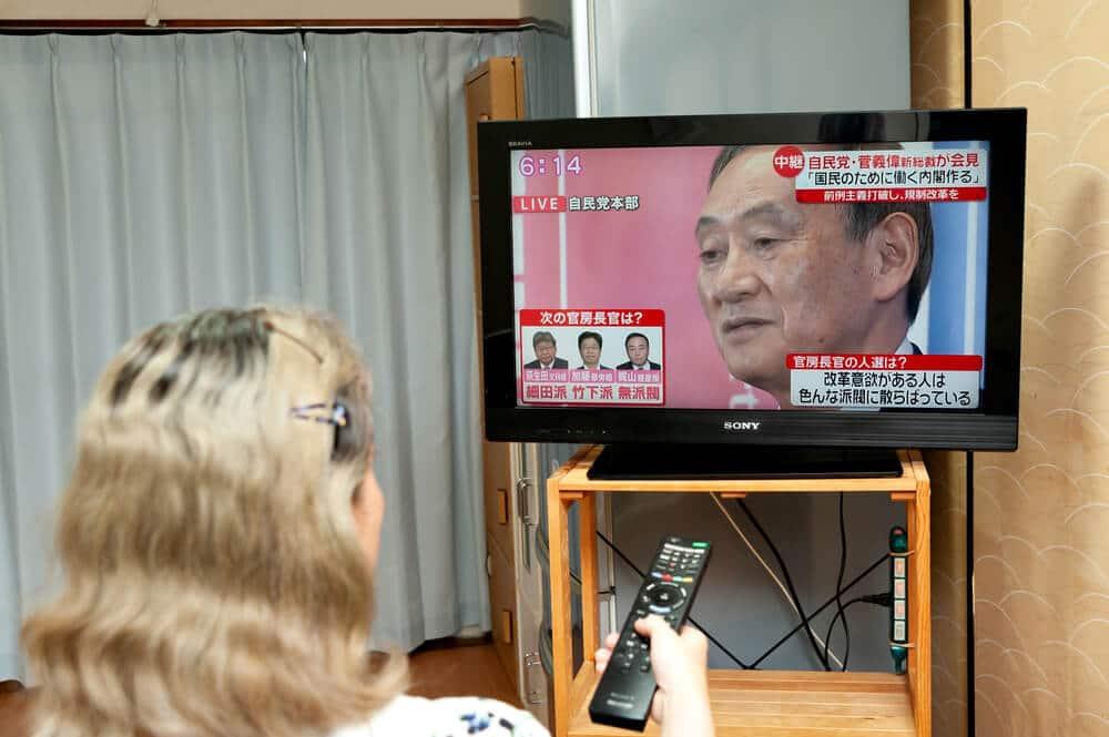 Japanese PM Yoshihide Suga resigned from Japan Prime minister