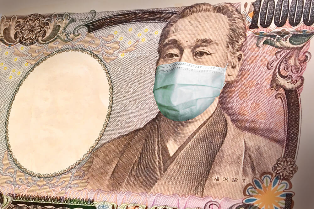 Japanese Yen shows weaker pace in market as Slowing economy in Japan as Vaccination requirement higher.