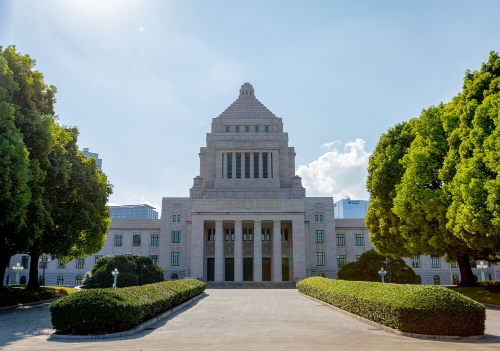 Japanese Government now lack stimulus and lack proper vaccinations in more regions.