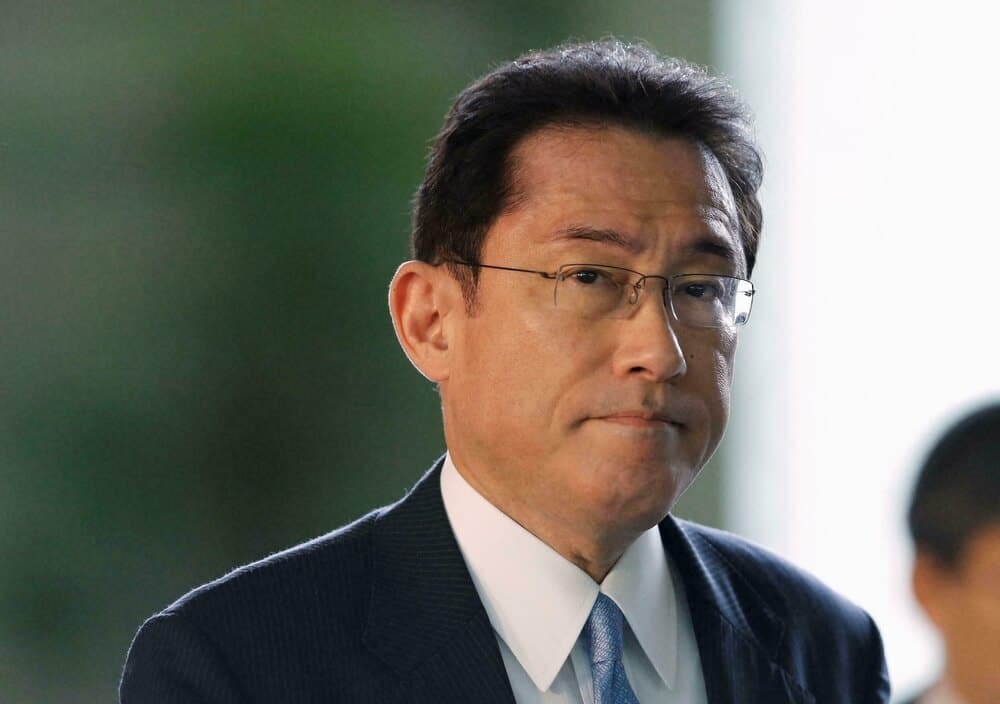 New Japanese Prime minister Kishida will announce a Stimulus package before the General election to be held on October 31.